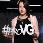 День Рождения ProVG Birthday Party Pro VG 4.11.2018 Riev