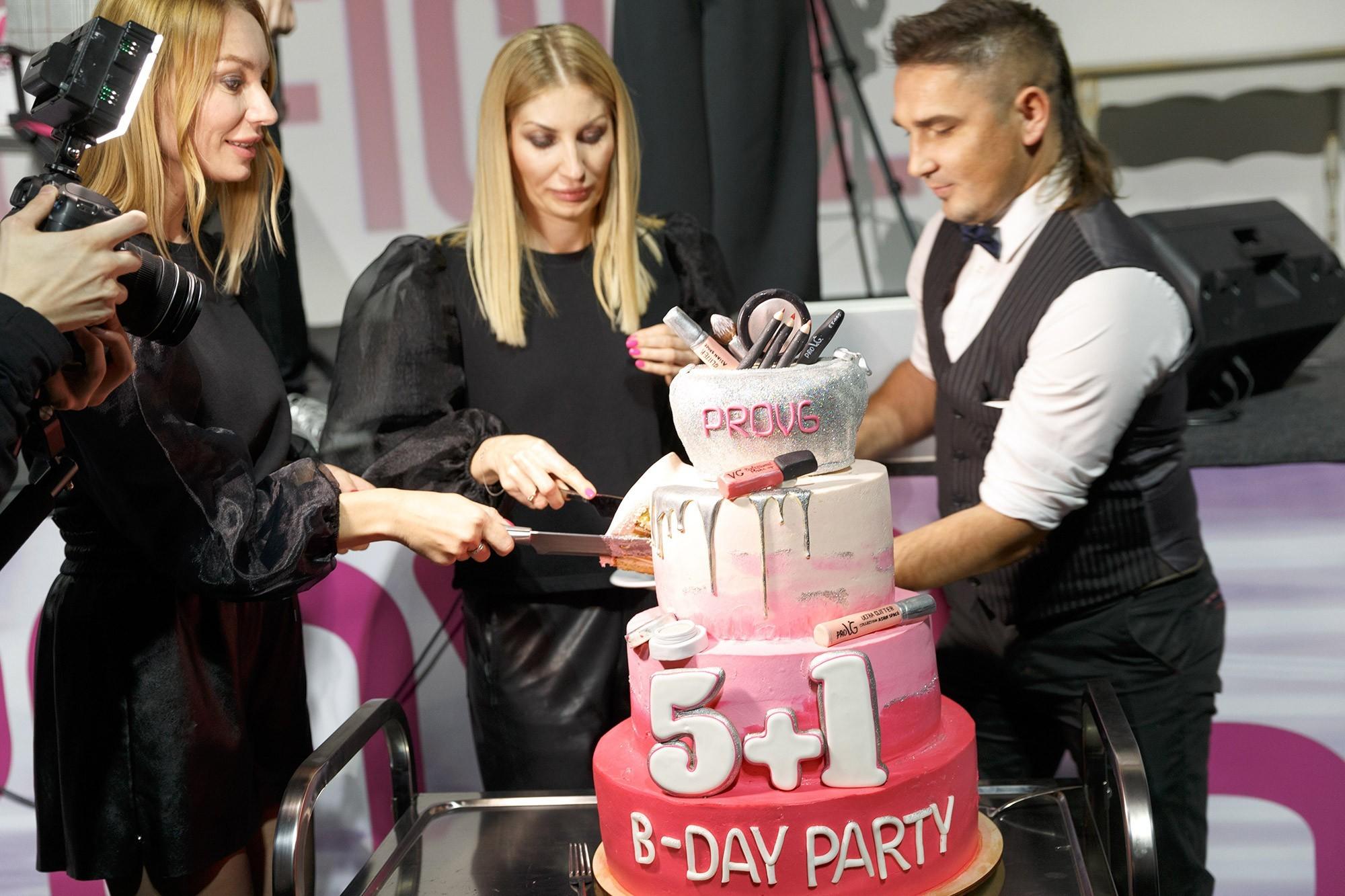 Фотоотчет вечеринки ProVG B-Party 5+1 3 ноября 2019