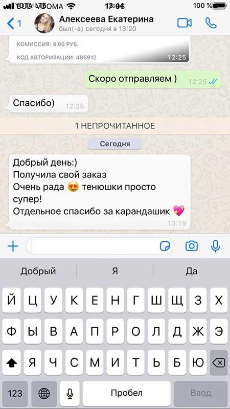 insta-1
