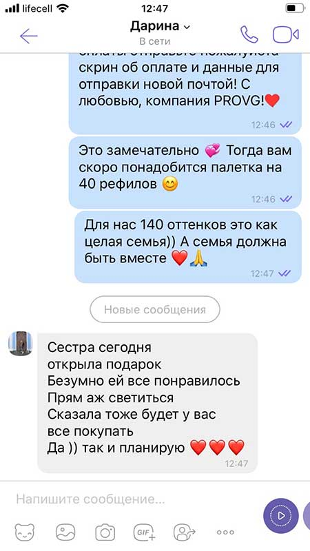 insta-19