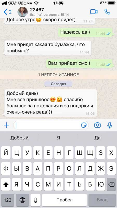 insta-2