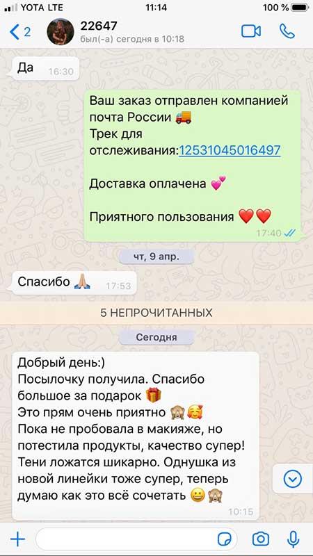 insta-24