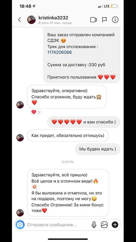 insta-26