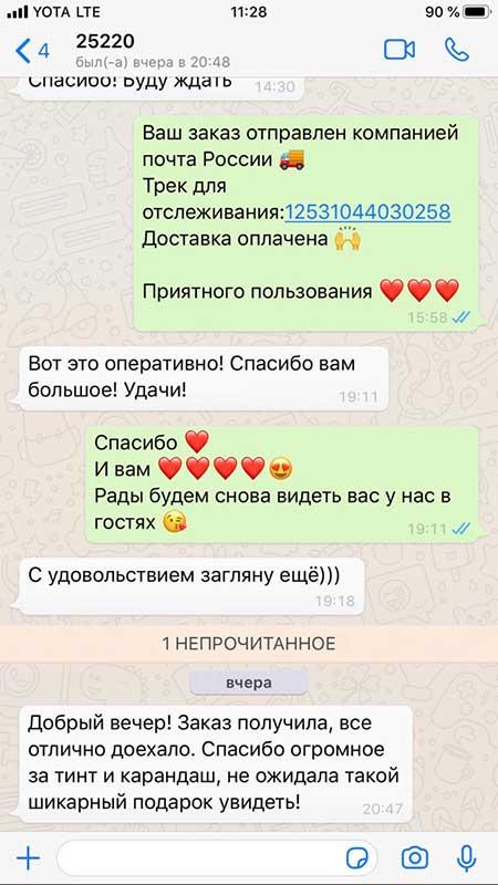 insta-30