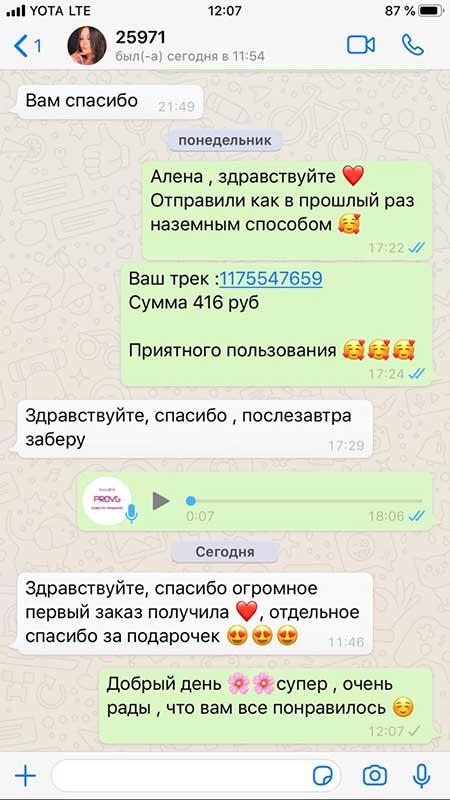 insta-31