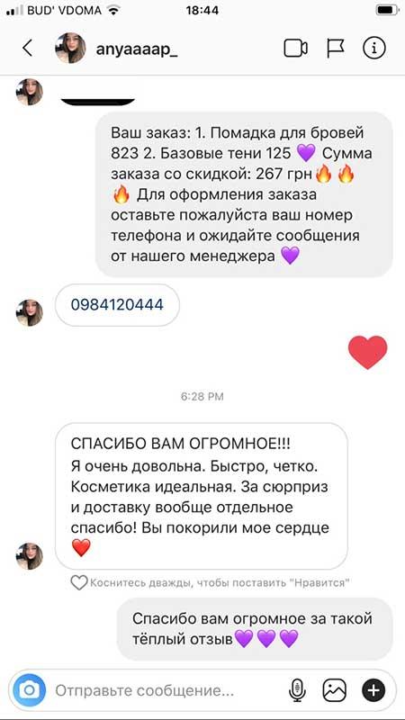 insta-35