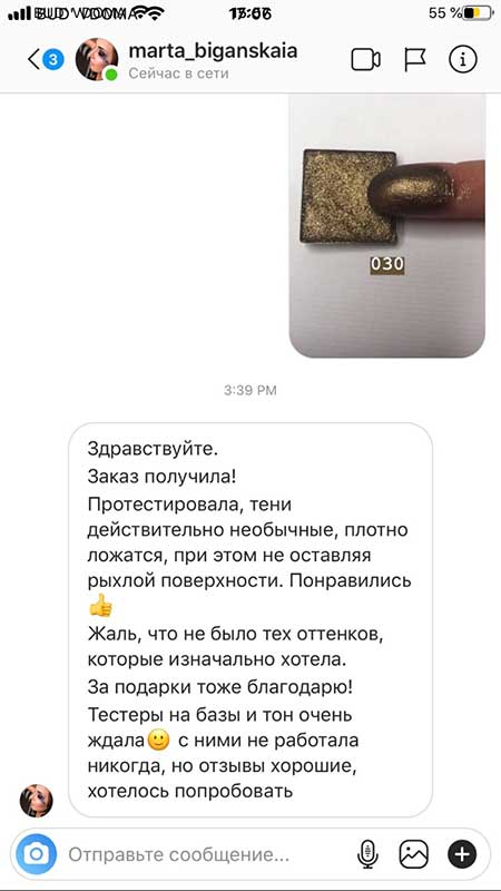 insta-4