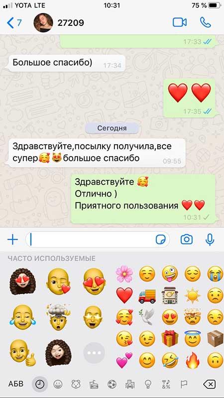 insta-44