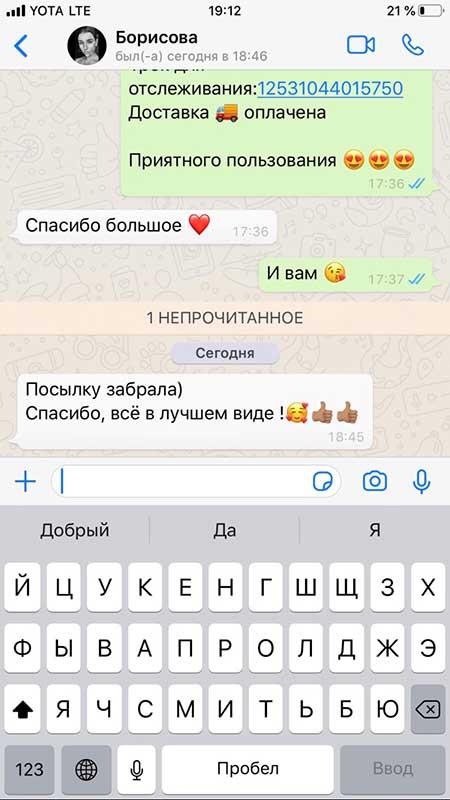 insta-45