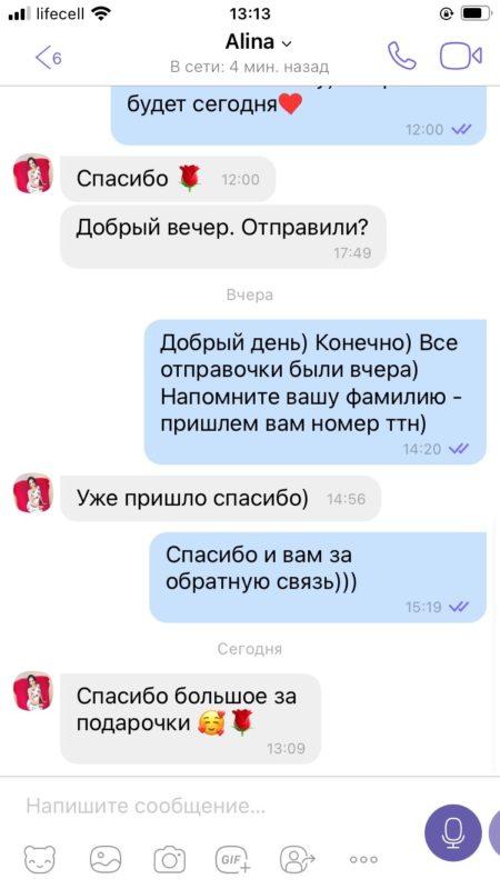 podarochki_28.10.20